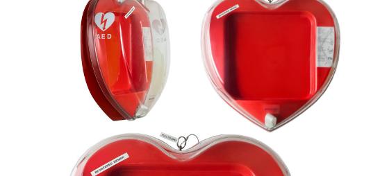 Wewnętrzne szafki AED w kształcie serca